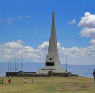 Cultura de Ayacucho